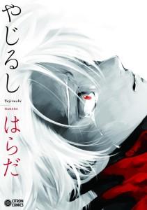 Yajirushi cover