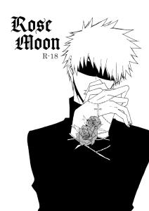 Bleach dj - Rosemoon