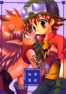 Digimon Frontier dj - Kairaku Denpa