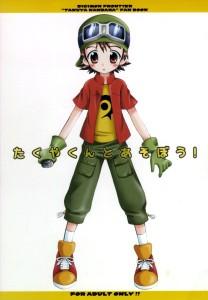 Digimon Frontier dj - Takuyakun To Asobou