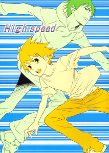 Eyeshield 21 dj - High Speed