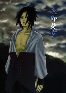 Naruto dj - Shikisokuzeku
