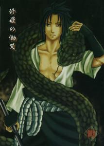 Naruto dj - Syura no Syoutotsu