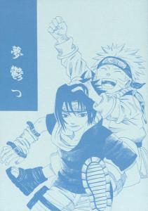 Naruto dj - Yume Utsu