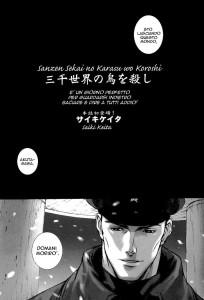 Sanzen Sekai no Karasu wo Koroshi