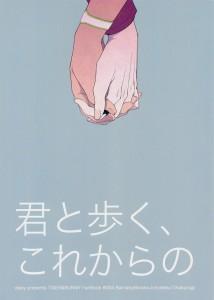 Tiger & Bunny dj – Kimi To Aruku, Korekara No