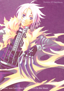 D.Gray-man dj - Desires of Emptiness
