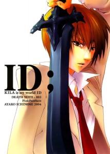 Death Note dj - ID;
