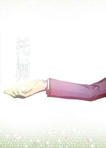 Death Note dj - Takuran