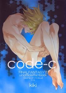 Final Fantasy VII dj - Code C