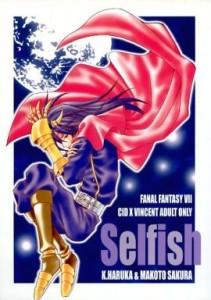 Final Fantasy VII dj - Selfish