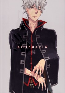 Gintama dj - Birthday