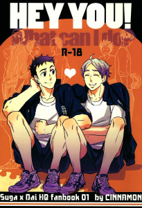 Haikyu!! dj - Hey You! What Can I Do