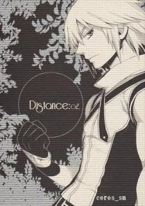 Kingdom Hearts dj - Distance