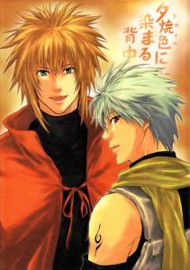 Naruto dj - Akaneiro ni Somaru Senaka