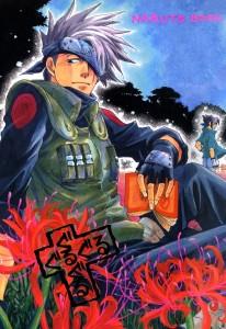 Naruto dj - Guruguru Guruguru