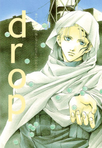 Final Fantasy VII dj - Drop