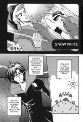 Il principe del tennis dj - Snow White