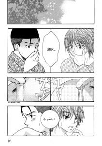 Il principe del tennis dj - The Kikumaru-san Household's Dinner, The Tezuka Household's Supper