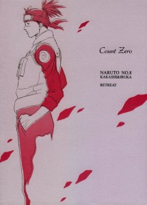 Naruto dj - Count Zero
