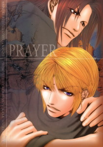 Saiyuki dj - Prayer