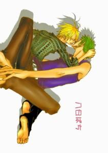 One Piece dj - Hachinichi Bachi