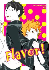 Haikyu!! dj - Flavor!