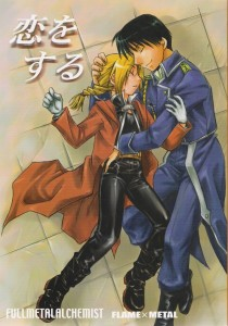 Fullmetal Alchemist dj - Koi o Suru