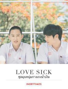 LOVE SICK Chunlamoon Noom Kang Keng Namgern