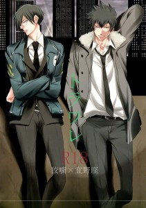 Psycho-Pass dj - Captive
