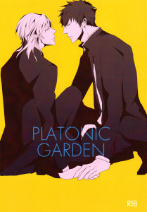 Psycho-Pass dj - Platonic Garden