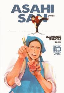 Haikyu!! dj - Asahi-san