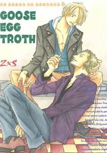 One Piece dj - Goose Egg Troth