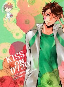 Haikyu!! dj - Kiss on 0720