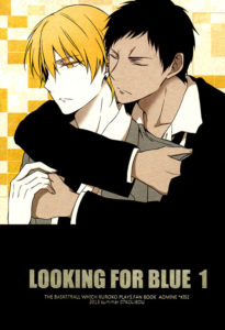 Kuroko no Basket dj - Looking for blue 1