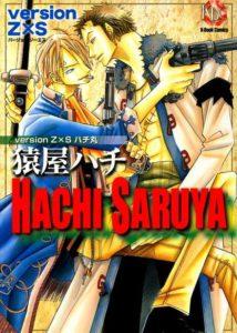 One Piece dj - Version Z x S Hachimaru