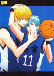 Kuroko no Basket dj - Victorious Kiss