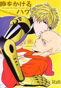 One Punch-Man dj - Toki o Kakeru Hage
