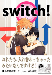 haikyu-dj-switch