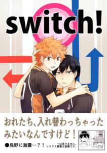 haikyu-dj-switch