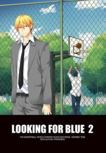 kuroko-no-basket-dj-looking-for-blue-2