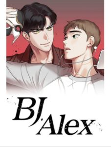 BJ Alex - (volume 1)