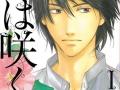 cover_ita_1