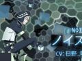 drammatical_murder_anime03