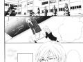 [MC] Kyoushi ni wa Ura ga Aru Cap1 (7)