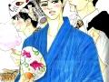 Saigo_no_Door_c00_p001