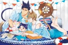 Kedamono-Arashi-Hug-Me-Baby-1