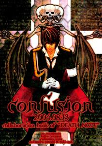 Death Note dj - Confusion