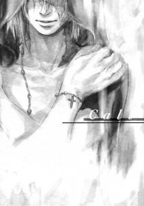 Death Note dj - Call