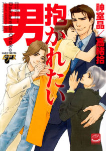 cover_